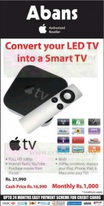 Apple TV Rs. 16,990.00 for cash Price in Srilanka