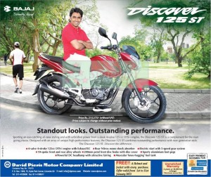 Baja Discover 125 ST Price of Rs. 210,375.00 + VAT from 1st to 31st January 2013