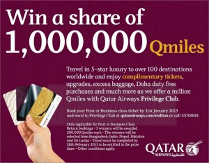 Book your First or Business class ticket by 31st January 2013 & Stand a Chance to Win 1,000,000 QMiles