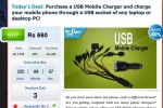 Buy USB Mobile Charger through Anything.lk & Save Rs. 440.00