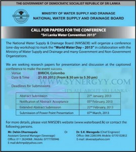 Call for Research Papers for the Conference - Ministry of water supply and drainage, national water supply and drainage board