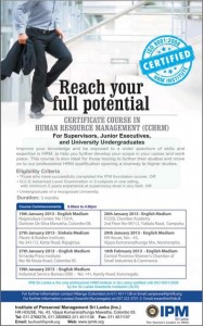 Certificate Course in Human Resource Management – IPM New Intake January 2013