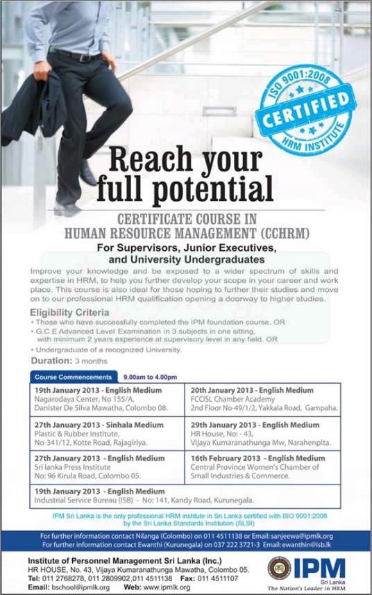 Certificate Course In Human Resource Management Ipm New Intake