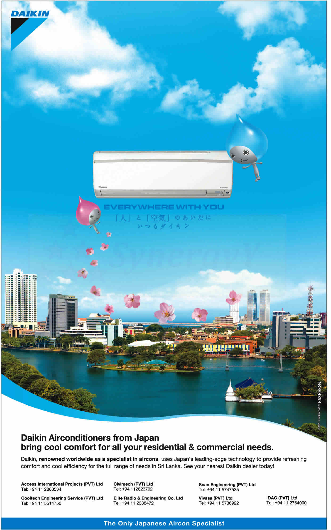 Daikin Air Conditioner In Srilanka 171 Synergyy