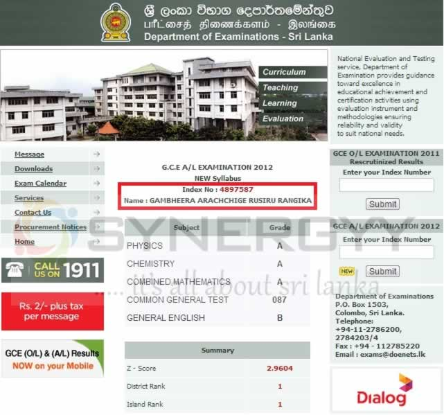 How to Check My G C E (A/L) 2012 Result – SynergyY
