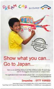 Dream Car Art Contest 2013 – Toyota Lanka