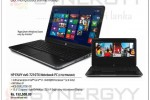 HP ENVY dv6-7210TX Notebook PC for Rs. 152,500.00+ Taxes