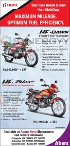 Hero HF Down, HF Deluxe Prices in Srilanka – January 2013