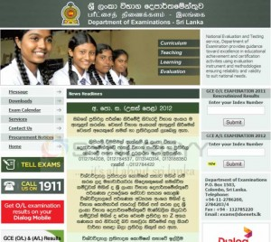 How to Check My G.C.E (AL) 2012 Result at www.doenets.lk