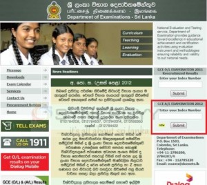 Where to Enter Index Number to Check my G.C.E (A/L) 2012 Result