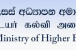 Indian Scholarships for Srilankan Students – 2013/14