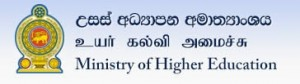 Indian Scholarships for Srilankan Students – 2013