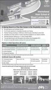 International Hotel School of Mount Lavinia Hotel
