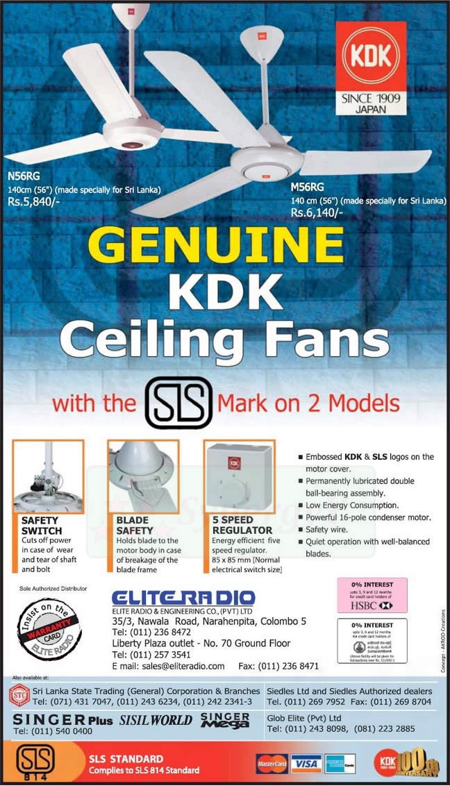 Kdk Ceiling Fans In Srilanka Rs 5 840 Onwards 171 Synergyy