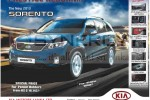 KIA Sorento 2013 for USD 16,142 in Srilanka for Permit Holders