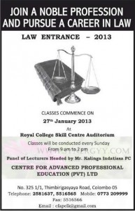 Law Entrance Examination 2013 – Lecture by Mr. Kalinga Indatissa PC