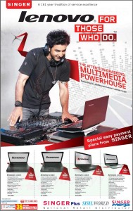 Lenovo Laptops in Srilanka Prices – January 2013