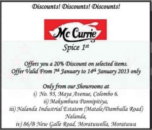 Mc Currie Spice 1st – Discount upto 20% from 7th to 14th January 2013