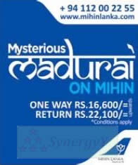 Mihin Lanka to Madurai from Rs. 16,600 onwards – January 2013