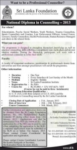 National Diploma in Consoling 2013 – Srilanka Foundation