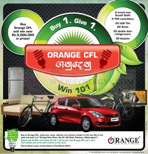 Orange CFL Ganu Denu Offer – Till 31st March 2013