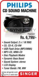 Philips CD Sound Machine for Rs. 6,799.00 from Singer Srilanka