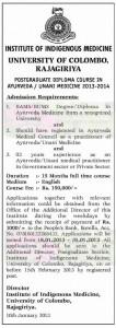 Postgraduate Diploma Course in Ayurveda Unani Medicine 2013-2014