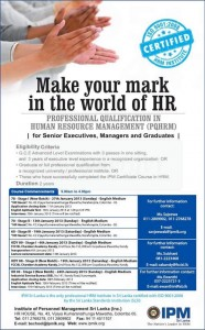 Professional Qualification in Human Resource Management – IPM New Intake January 2013