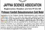 Professor Kandiah Balasubramanium Gold Medal – Jaffna Science Association