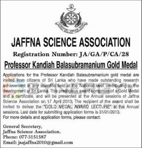 Professor Kandiah Balasubramanium Gold Medal - Jaffna Science Association