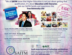 SAITM University New Intakes for 2013