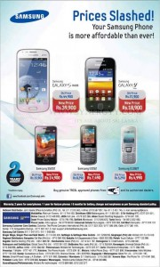 Samsung Mobile Price Slashed – January 2013