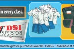 School accessories from DSI Srilanka