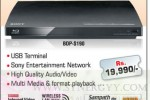 Sony Blu-ray Disc Player for Rs. 19,990.00