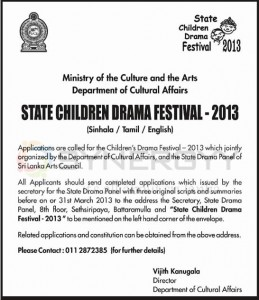 State Children Drama Festival 2013 - Ministry of the Culture and the Arts