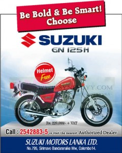 Suzuki GN 125 H for Rs. 220,089.00 + VAT