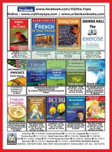 Vijitha Yapa Book Shop – January 2013 Sales