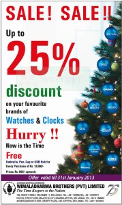 WIMALADHARMA BROTHERS Sale – Upto 25% Off till 31st January 2013