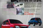 ZOTYE Extreme SUV for Rs. 2,450,000 (Inclusive VAT) – January 2013