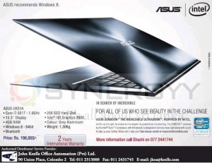 ASUS UX31A for Rs. 198,000.00 in Sri Lanka