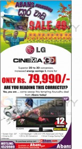 Abans LG 3D TV for Rs. 79,990.00 with 40% Sale
