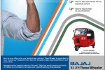 Bajaj RE 205 Three Wheeler for Rs. 460,880.00 (with All taxes) – February 2013