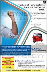Bajaj RE Three Wheeler for Rs. 460,880.00 (with All taxes) – February 2013