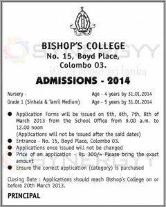 Bishop's College Nursery and Grade 1 admission for 2014