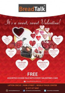 Bread Talk Srilanka Valentine Day 2013 offers – New Design Valentines cakes