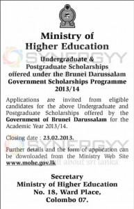 Brunei Darussalam Scholarships for Undergraduate & Postgraduate – apply before 23rd February 2013