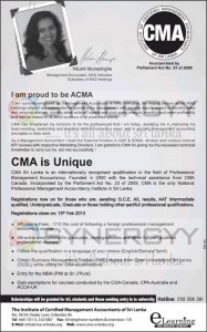 CMA Sri Lanka – Registrations Starts Now  - till 15th February 2013