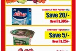 Cargills Foodcity Unbeatable Prices till 25th February 2013