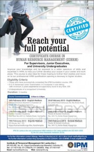 Certificate Course in Human Resource Management (CCHRM) from IPM – February 2013 Intakes
