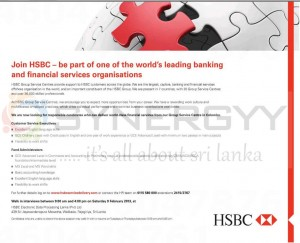 Customer Service and Fund Administrator Job Vacancies from HSBC Srilanka – February 2013